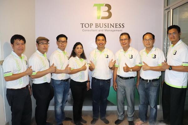 TOP-BUSINESS_0044.jpg
