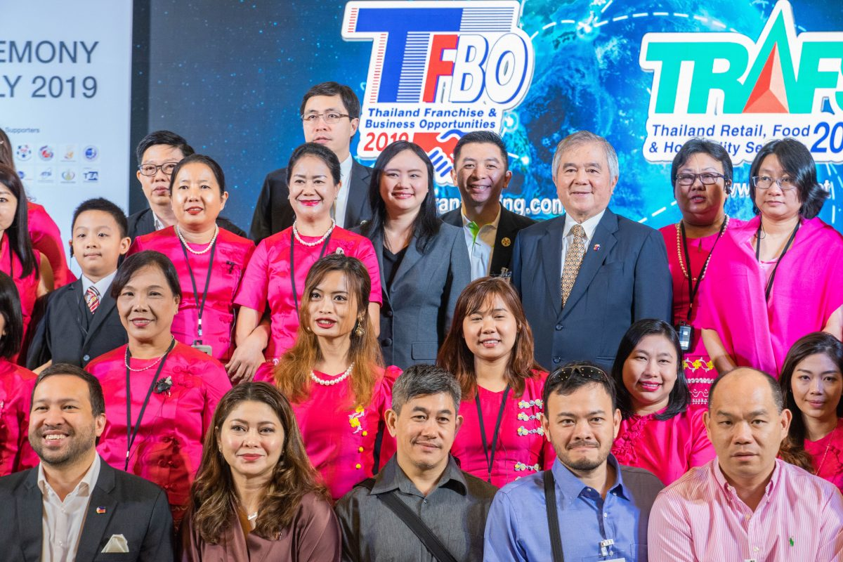 TFBO 2019 by TOP BUSINESS 102